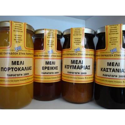 Honig aus Orange - Kumarias - Kastanien - Bruyère