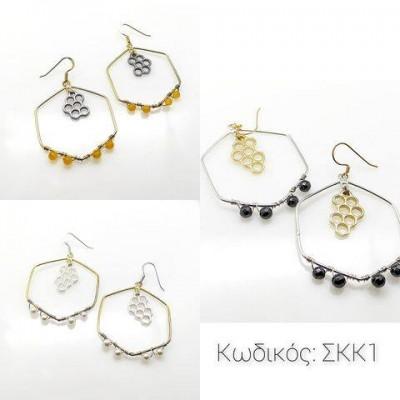 Jewelry SK1 Handmade Earrings in Silver