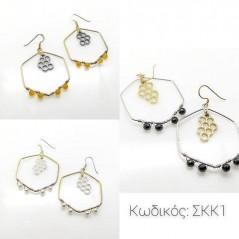 SCK1 Schmuck Ohrringe aus Silber handgefertigt