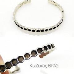 BP2 Schmuck Armband hand gemacht silber