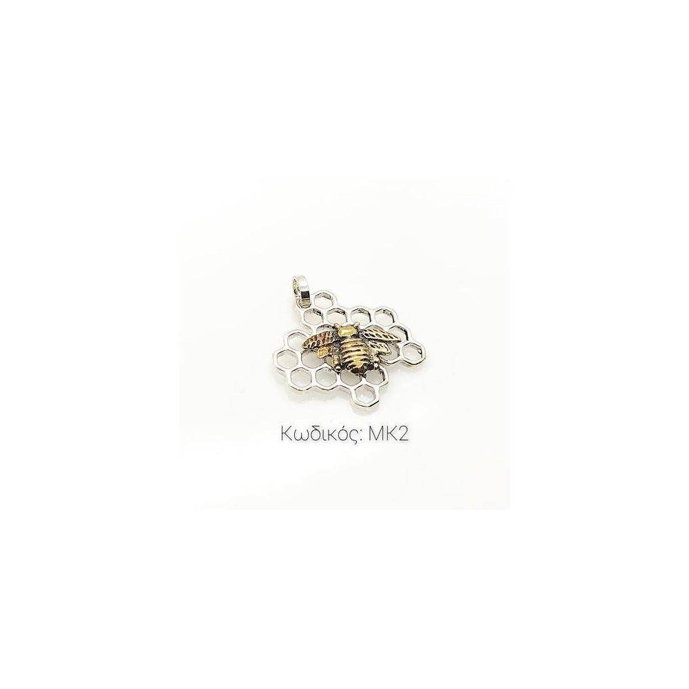 Bijoux MK2 Pendentif fait main en argent