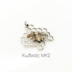 MK2 Schmuck Anhänger aus Silber