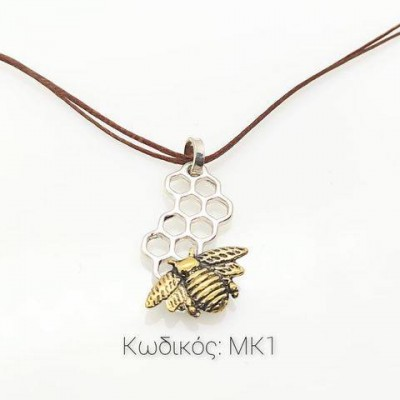 Jewelry MK1 Handmade Pendant in Silver