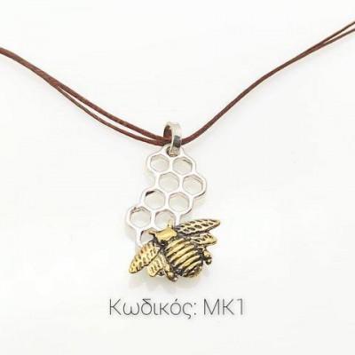 Schmuck μK1 Anhänger Hand aus Silber