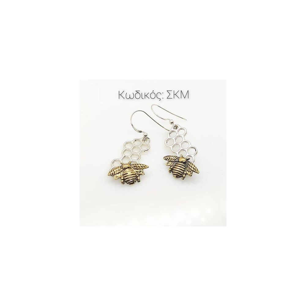 Bijoux SSM Boucles d'oreilles en argent faites à la main