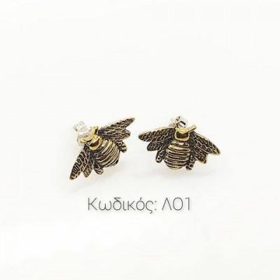 Κόσμημα ΛΟ1 Χειροποίητα Σκουλαρίκια με Μέλισσα σε Ασήμι