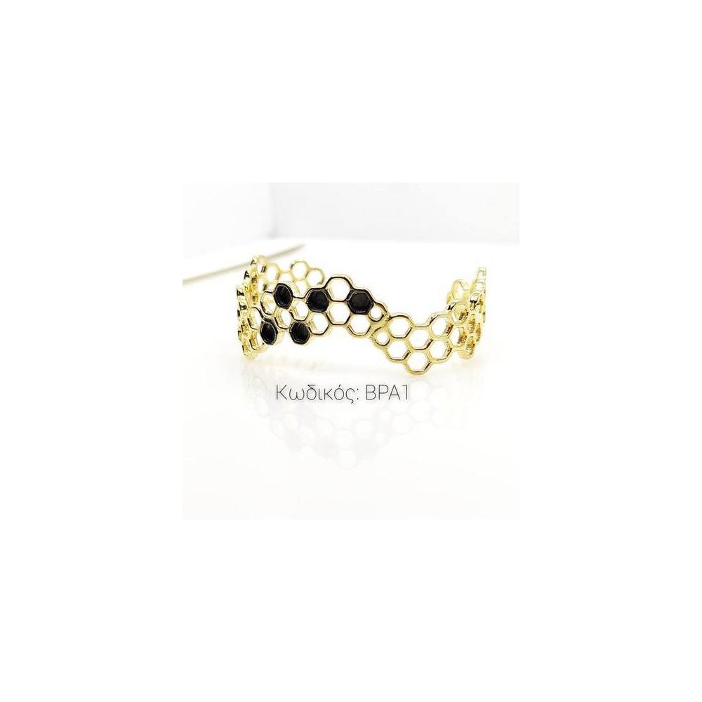 Bijoux BP1 Bracelet fait main en argent